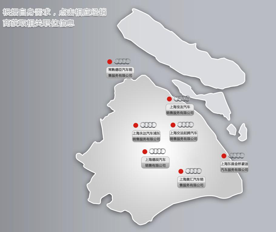 【一汽大众汽车有限公司2015