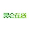 廣州昆侖在線信息科技有限公司