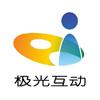 北京極光互動網絡技術有限公司
