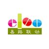 武漢易路網絡技術有限公司