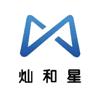長沙燦和星網絡服務有限公司