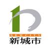 广州新城市投资控股集团有限公司